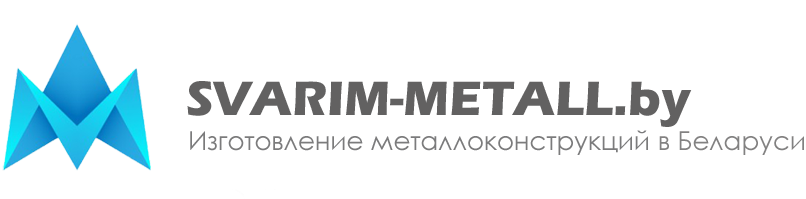 svarim-metall.by Logo